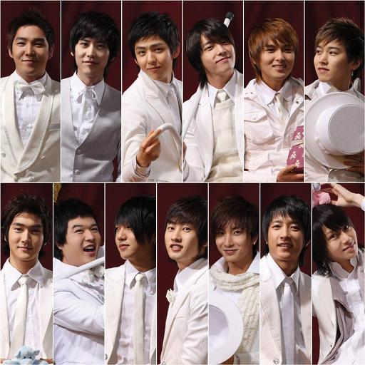 Super Junior Asli