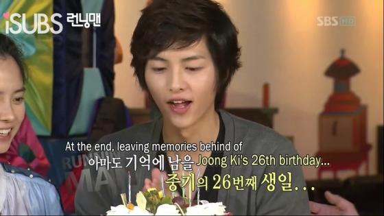 Joong Ki's 26th bd